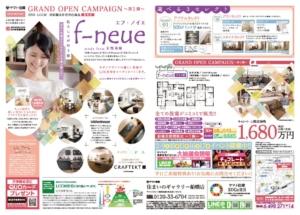 funabashi-0209