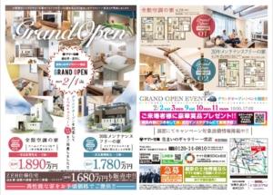 ichinomiya-0202