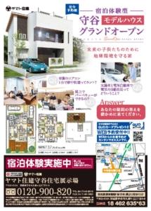 kashiwa-0105
