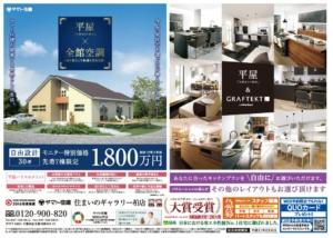 kashiwa-0202