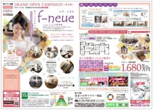 kashiwa-0209