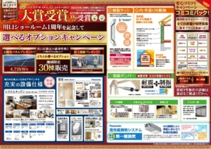 kawagichi-1201
