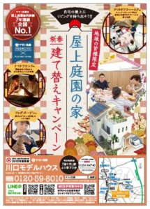 kawaguchi-0112
