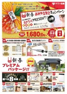 nishikobe-0112
