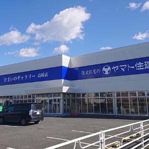 thum_takasaki