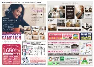 funabashi-0309