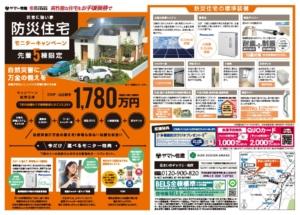 kashiwa-1012