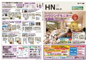 nishikobe-0209