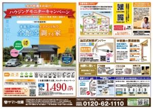 nishikobe-0223