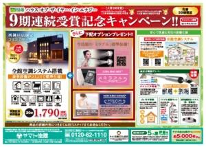 nishikobe-0427-2