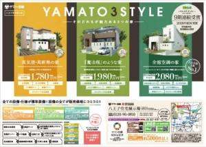 hachioji-0427