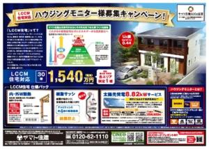 nishikobe-0601