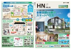 nishikobe-0608