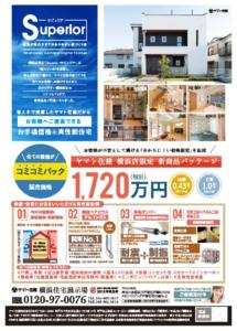 yokohama-0525