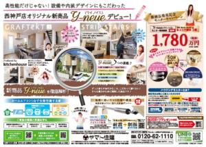 nishikobe-1012-2