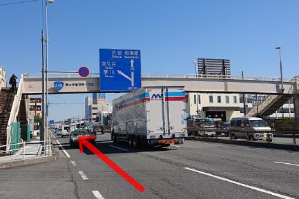 ヤマト住建 厚木住宅展示場へのアクセス 国道246号線を直進、厚木方面から渋谷方面へ