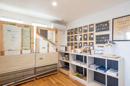 ヤマト住建 厚木住宅展示場 高性能住宅の体感コーナー