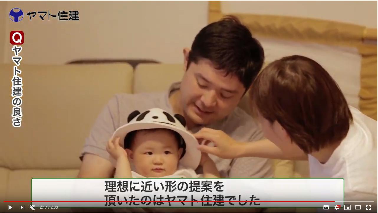 二世帯住宅ピックアップインタビュー動画 兵庫県 Y様