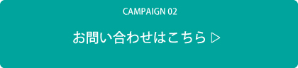 hoy2019_campaign-april-02-04