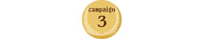 hoy2019_campaign-april-03-01