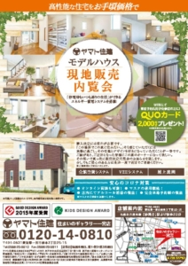 ichinomiya-0523
