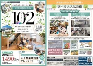 kawaguchi-0523