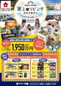 funabashi-0627