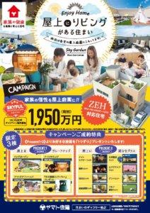 kashiwa-0627