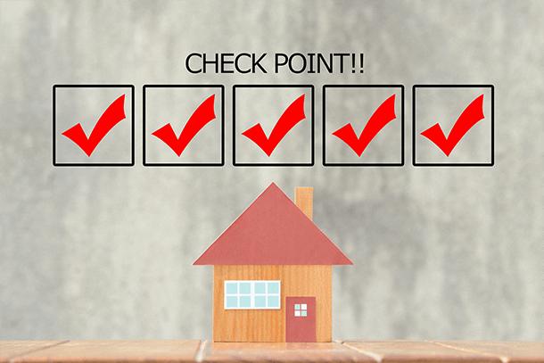 耐震住宅のチェックポイント