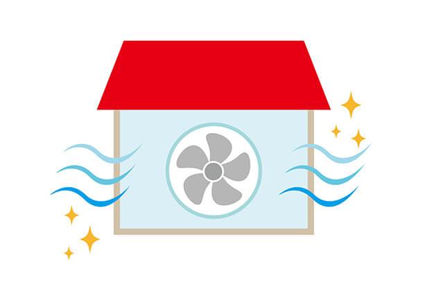高気密高断熱住宅の換気方法